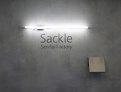 Sackle Sendai Factory