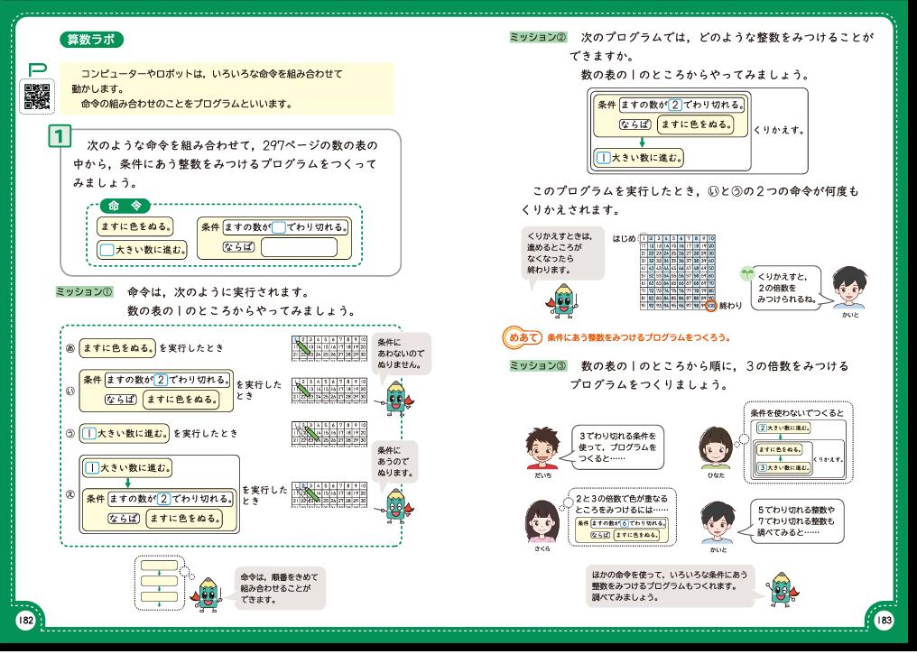 書籍 プログラミング 東京